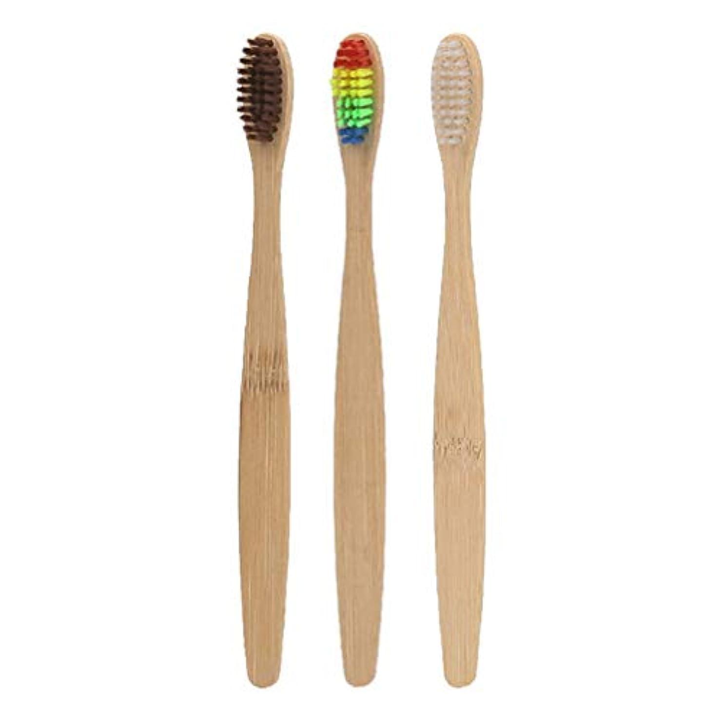 主婦ビジュアル並外れてSUPVOX 男性の女性のための3本の天然竹歯ブラシ生分解性歯ブラシ
