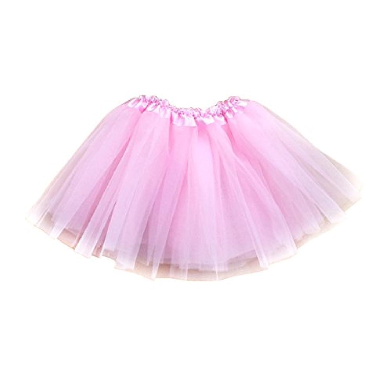 発表会 ダンス パニエ TUTUチュチュスカート レディース 大人用 カラフル フリフリ スカート レディース 舞台衣装 (ピンク)