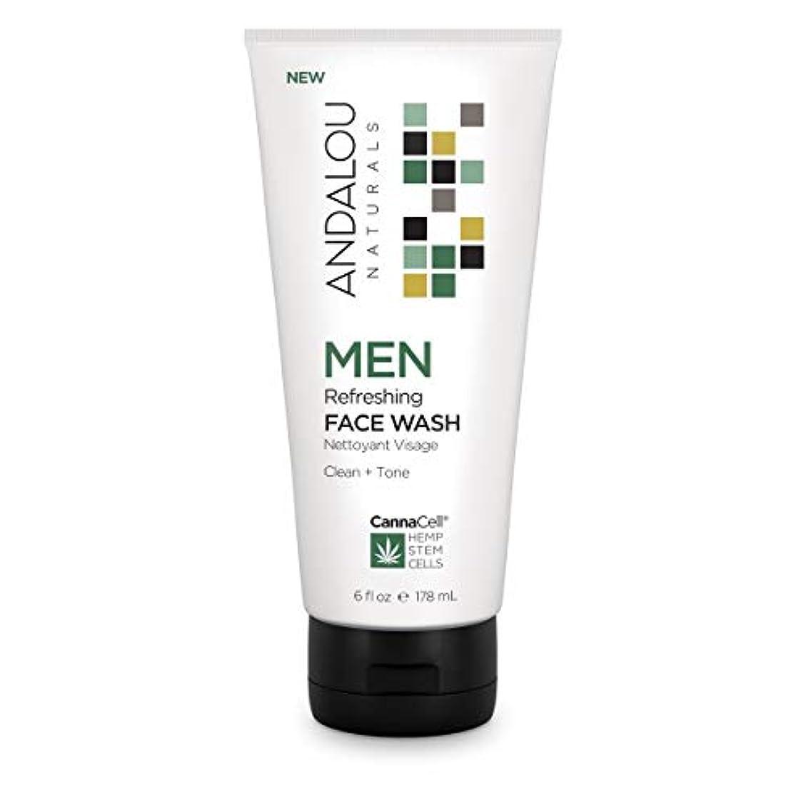 それ十刃オーガニック ボタニカル 洗顔料 洗顔フォーム ナチュラル フルーツ幹細胞 ヘンプ幹細胞 「 MEN リフレッシングフェイスウォッシュ 」 ANDALOU naturals アンダルー ナチュラルズ