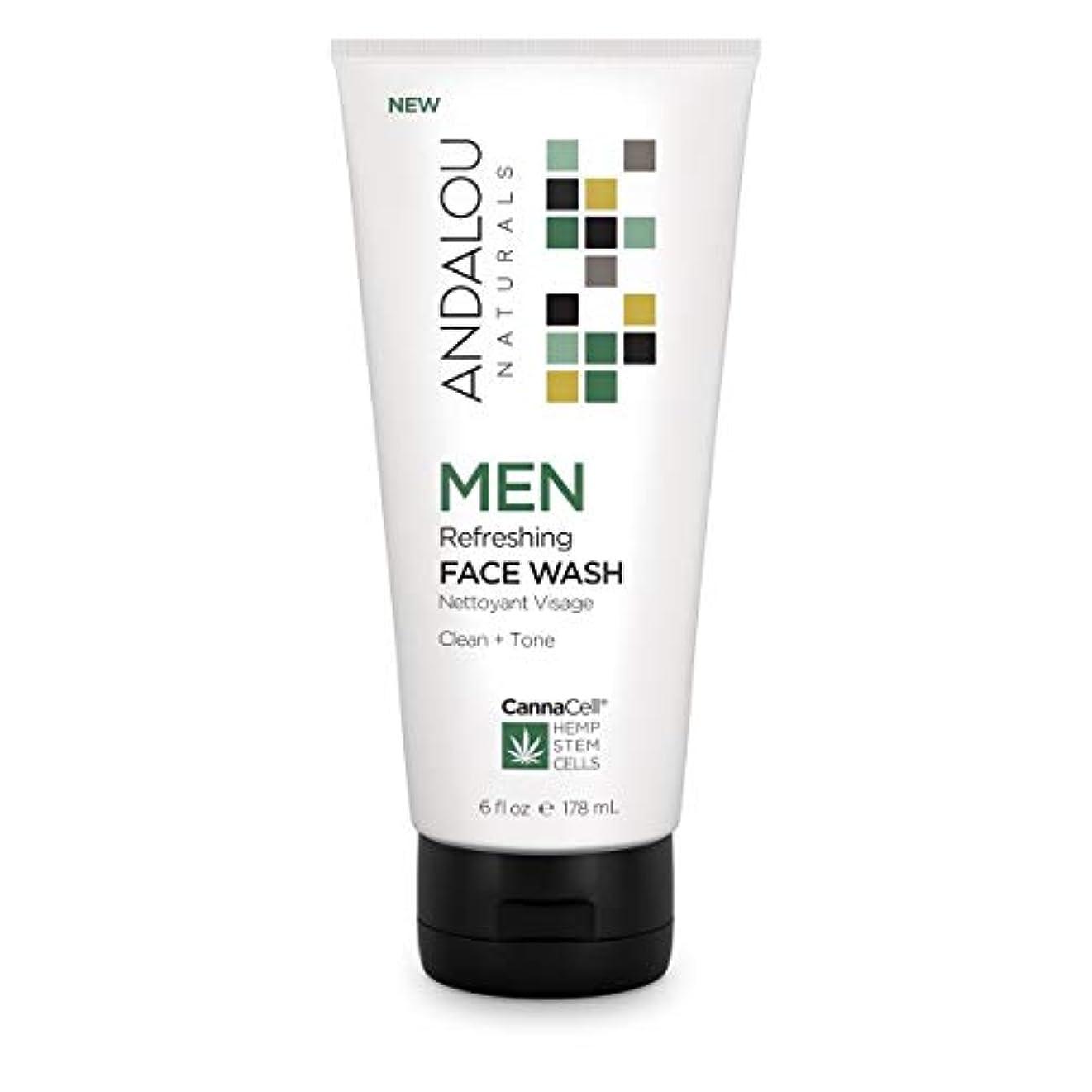 排出司令官二年生オーガニック ボタニカル 洗顔料 洗顔フォーム ナチュラル フルーツ幹細胞 ヘンプ幹細胞 「 MEN リフレッシングフェイスウォッシュ 」 ANDALOU naturals アンダルー ナチュラルズ