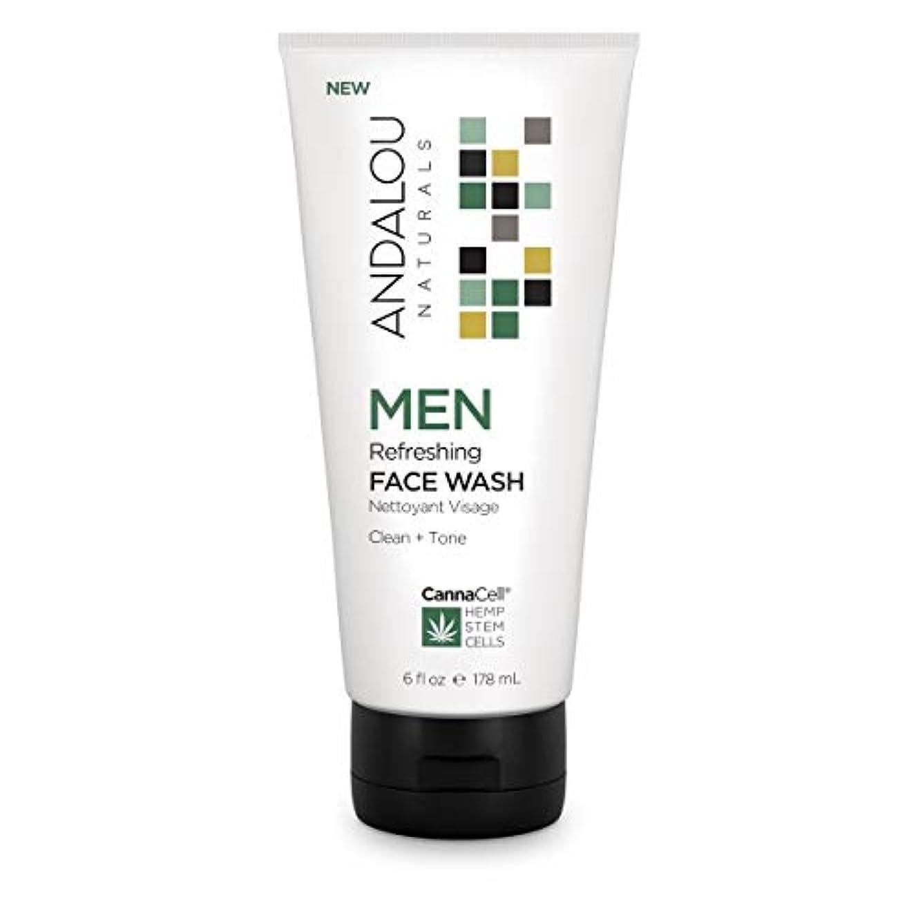 攻撃耐えられないコードオーガニック ボタニカル 洗顔料 洗顔フォーム ナチュラル フルーツ幹細胞 ヘンプ幹細胞 「 MEN リフレッシングフェイスウォッシュ 」 ANDALOU naturals アンダルー ナチュラルズ