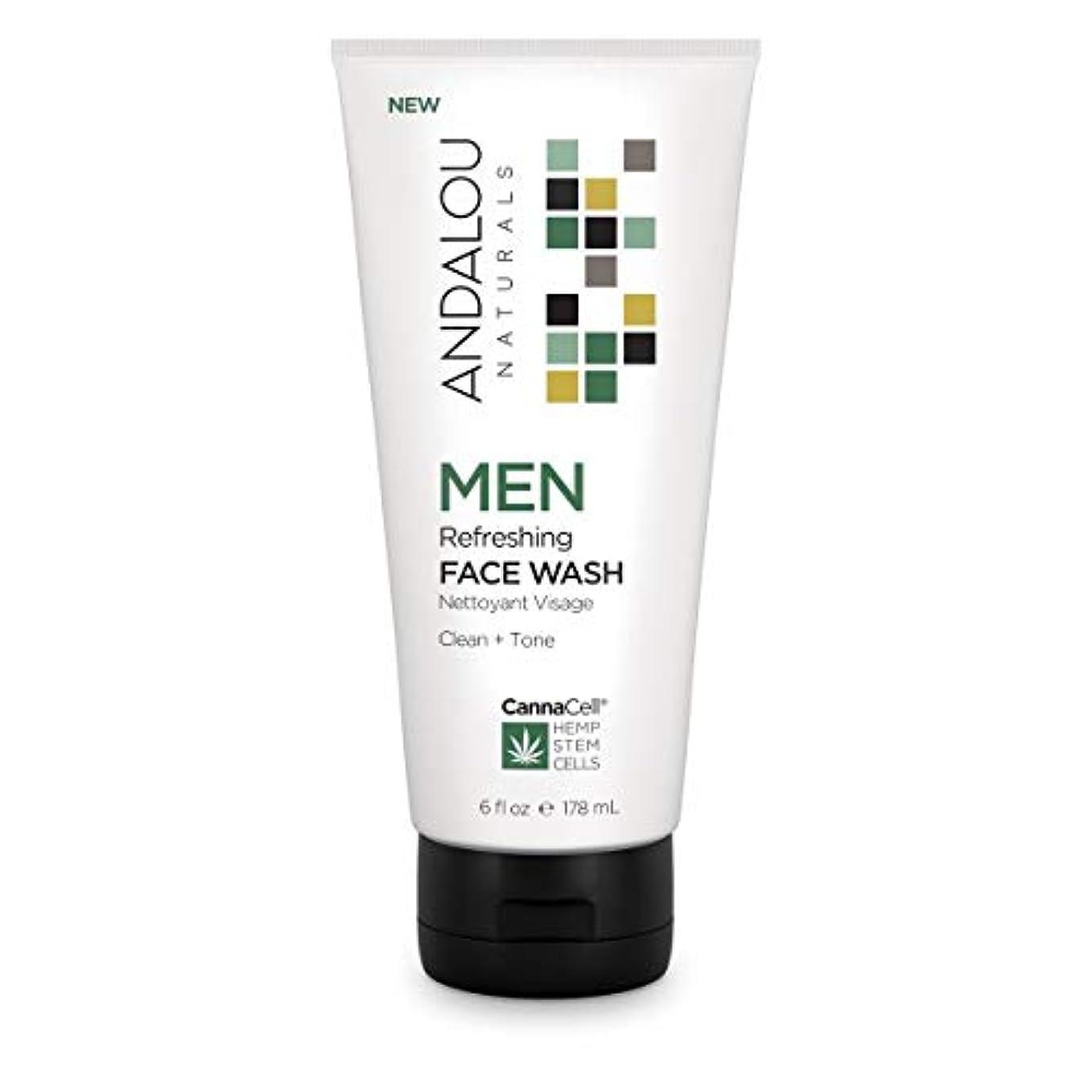 静的オートマトントランジスタオーガニック ボタニカル 洗顔料 洗顔フォーム ナチュラル フルーツ幹細胞 ヘンプ幹細胞 「 MEN リフレッシングフェイスウォッシュ 」 ANDALOU naturals アンダルー ナチュラルズ