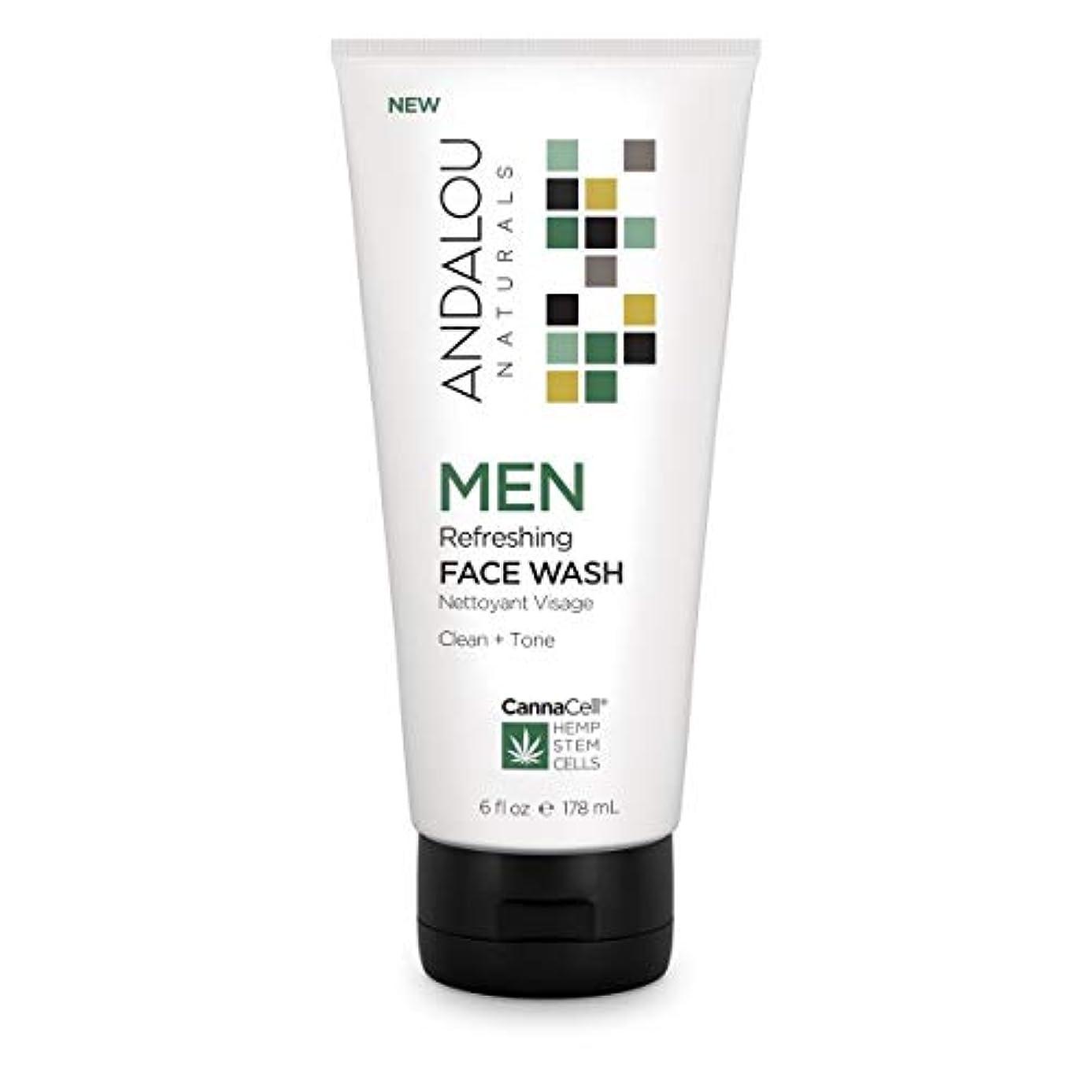 抽選参加者内向きオーガニック ボタニカル 洗顔料 洗顔フォーム ナチュラル フルーツ幹細胞 ヘンプ幹細胞 「 MEN リフレッシングフェイスウォッシュ 」 ANDALOU naturals アンダルー ナチュラルズ