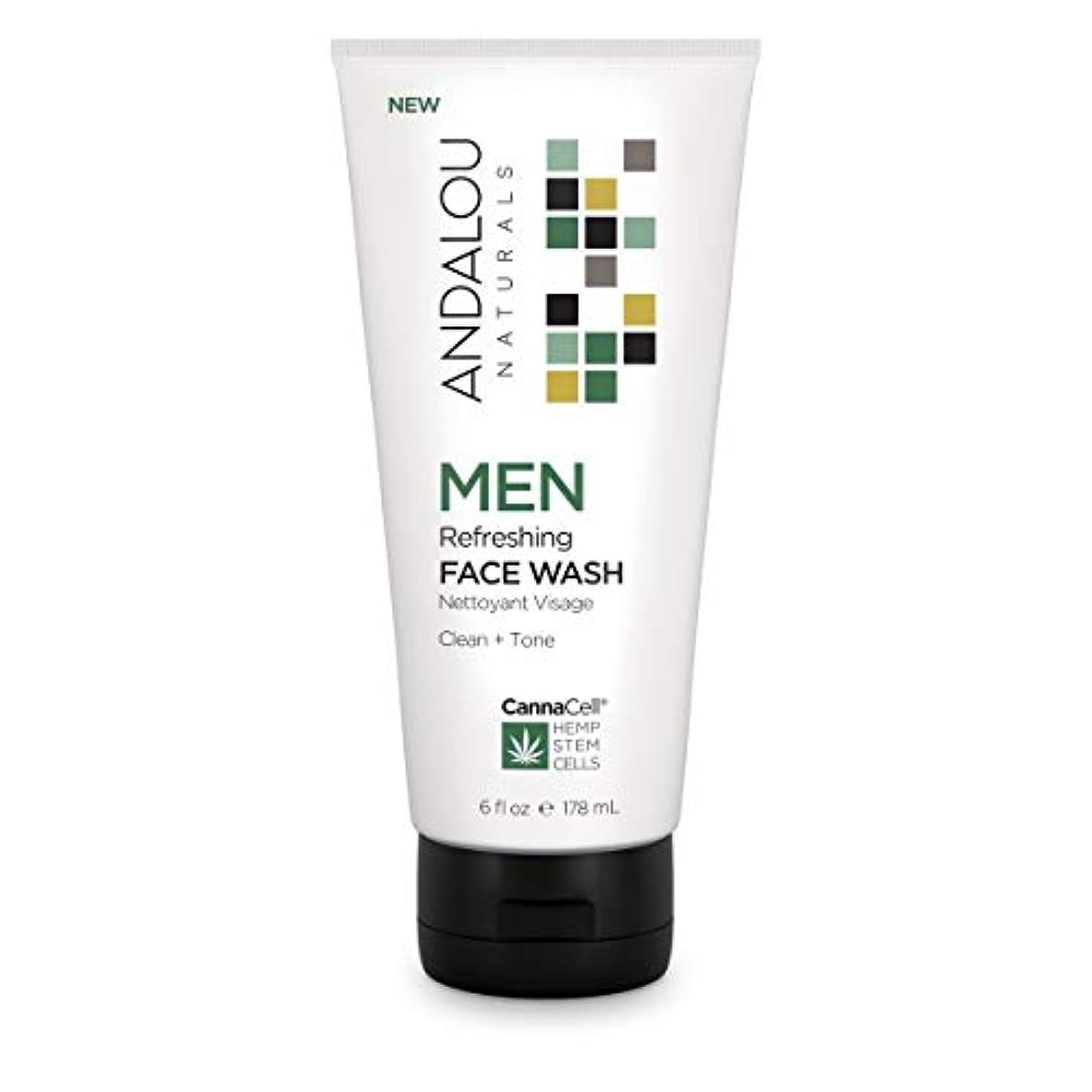 引き付ける変更可能排除オーガニック ボタニカル 洗顔料 洗顔フォーム ナチュラル フルーツ幹細胞 ヘンプ幹細胞 「 MEN リフレッシングフェイスウォッシュ 」 ANDALOU naturals アンダルー ナチュラルズ