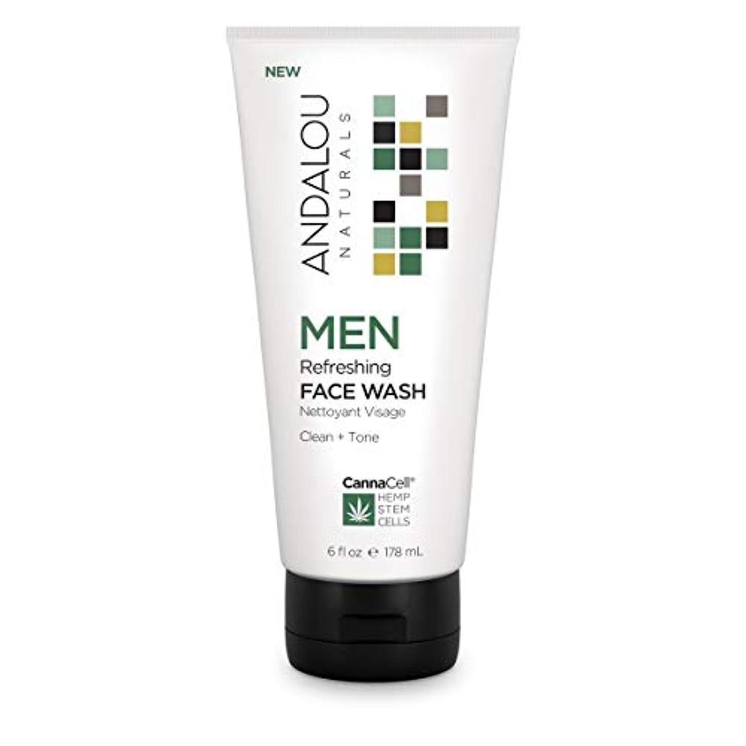 まだお母さん最大化するオーガニック ボタニカル 洗顔料 洗顔フォーム ナチュラル フルーツ幹細胞 ヘンプ幹細胞 「 MEN リフレッシングフェイスウォッシュ 」 ANDALOU naturals アンダルー ナチュラルズ