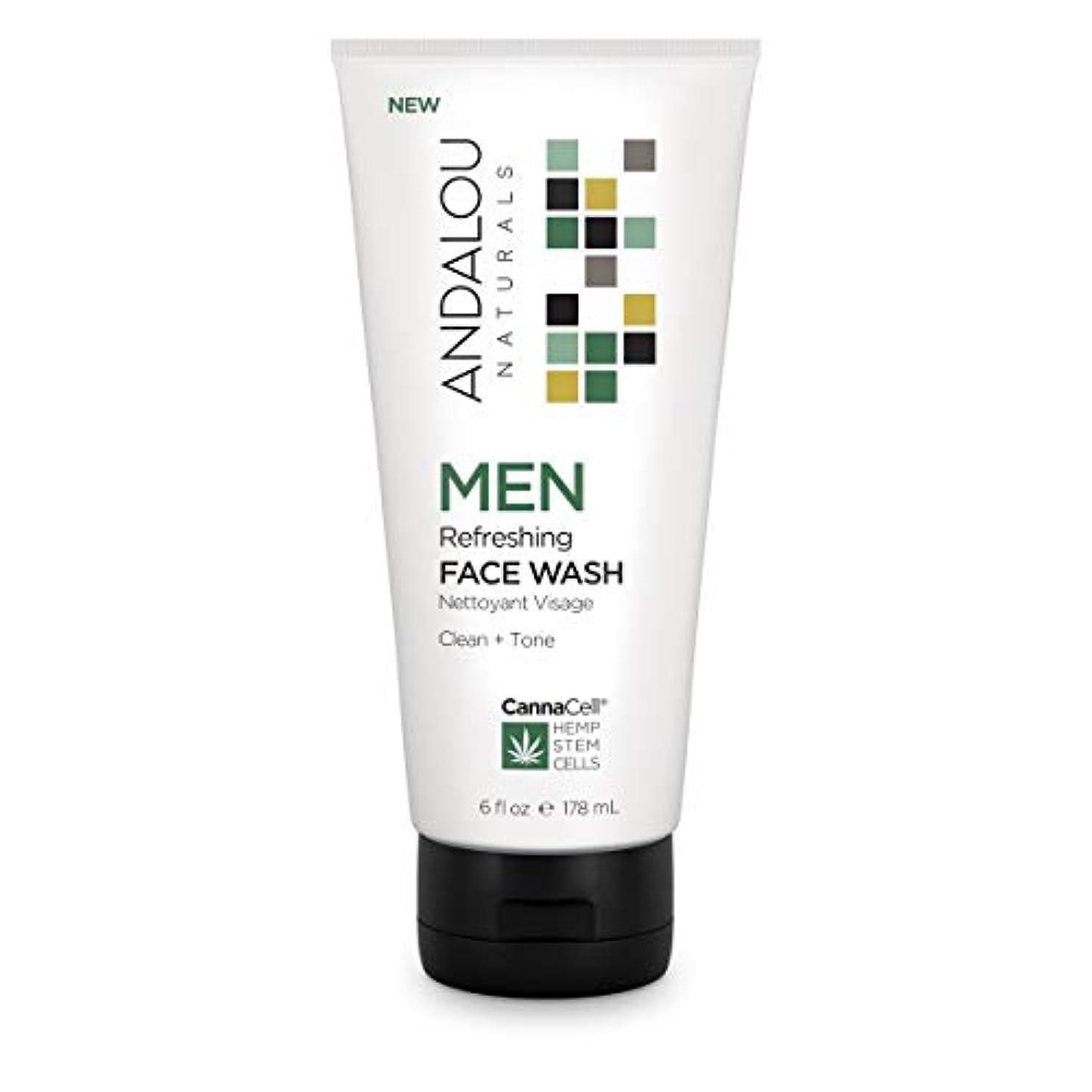 噛む一瞬ワーカーオーガニック ボタニカル 洗顔料 洗顔フォーム ナチュラル フルーツ幹細胞 ヘンプ幹細胞 「 MEN リフレッシングフェイスウォッシュ 」 ANDALOU naturals アンダルー ナチュラルズ