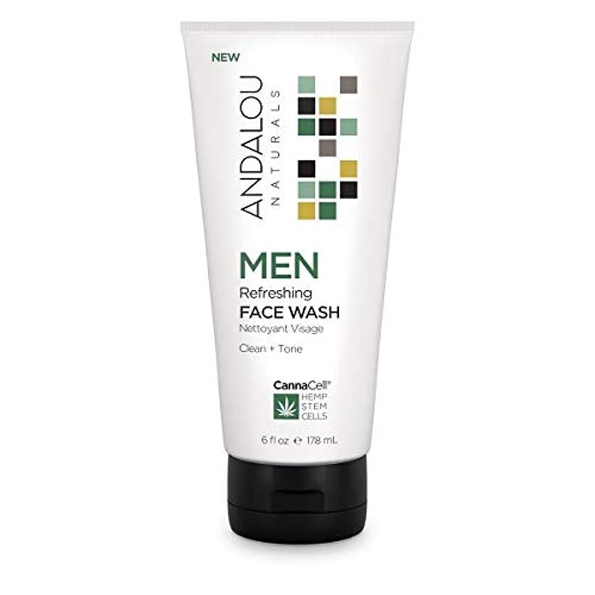 凝視ミリメーターアテンダントオーガニック ボタニカル 洗顔料 洗顔フォーム ナチュラル フルーツ幹細胞 ヘンプ幹細胞 「 MEN リフレッシングフェイスウォッシュ 」 ANDALOU naturals アンダルー ナチュラルズ