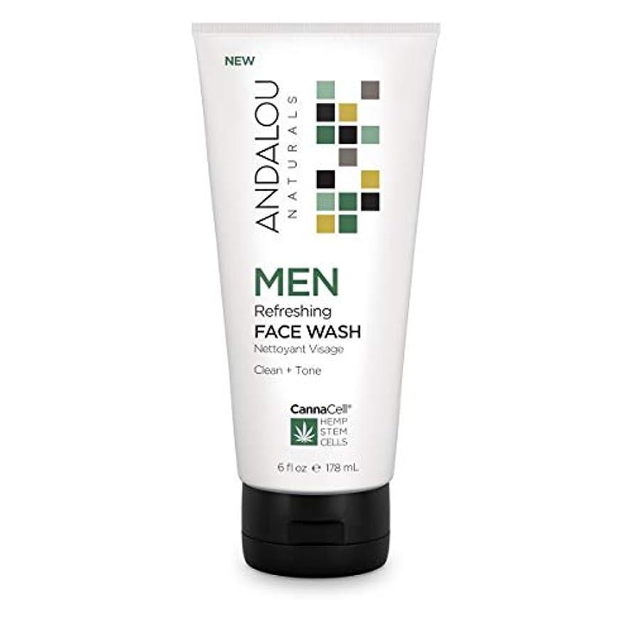 前者診療所なしでオーガニック ボタニカル 洗顔料 洗顔フォーム ナチュラル フルーツ幹細胞 ヘンプ幹細胞 「 MEN リフレッシングフェイスウォッシュ 」 ANDALOU naturals アンダルー ナチュラルズ