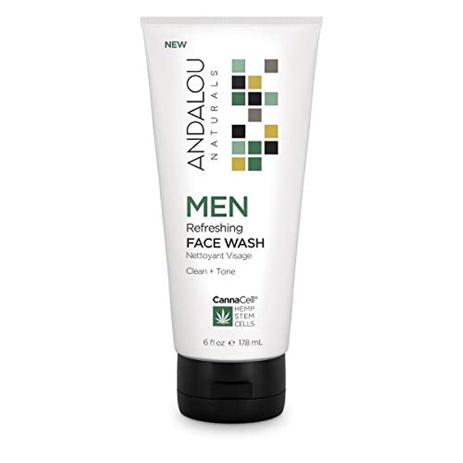 悪因子ホバート稼ぐオーガニック ボタニカル 洗顔料 洗顔フォーム ナチュラル フルーツ幹細胞 ヘンプ幹細胞 「 MEN リフレッシングフェイスウォッシュ 」 ANDALOU naturals アンダルー ナチュラルズ