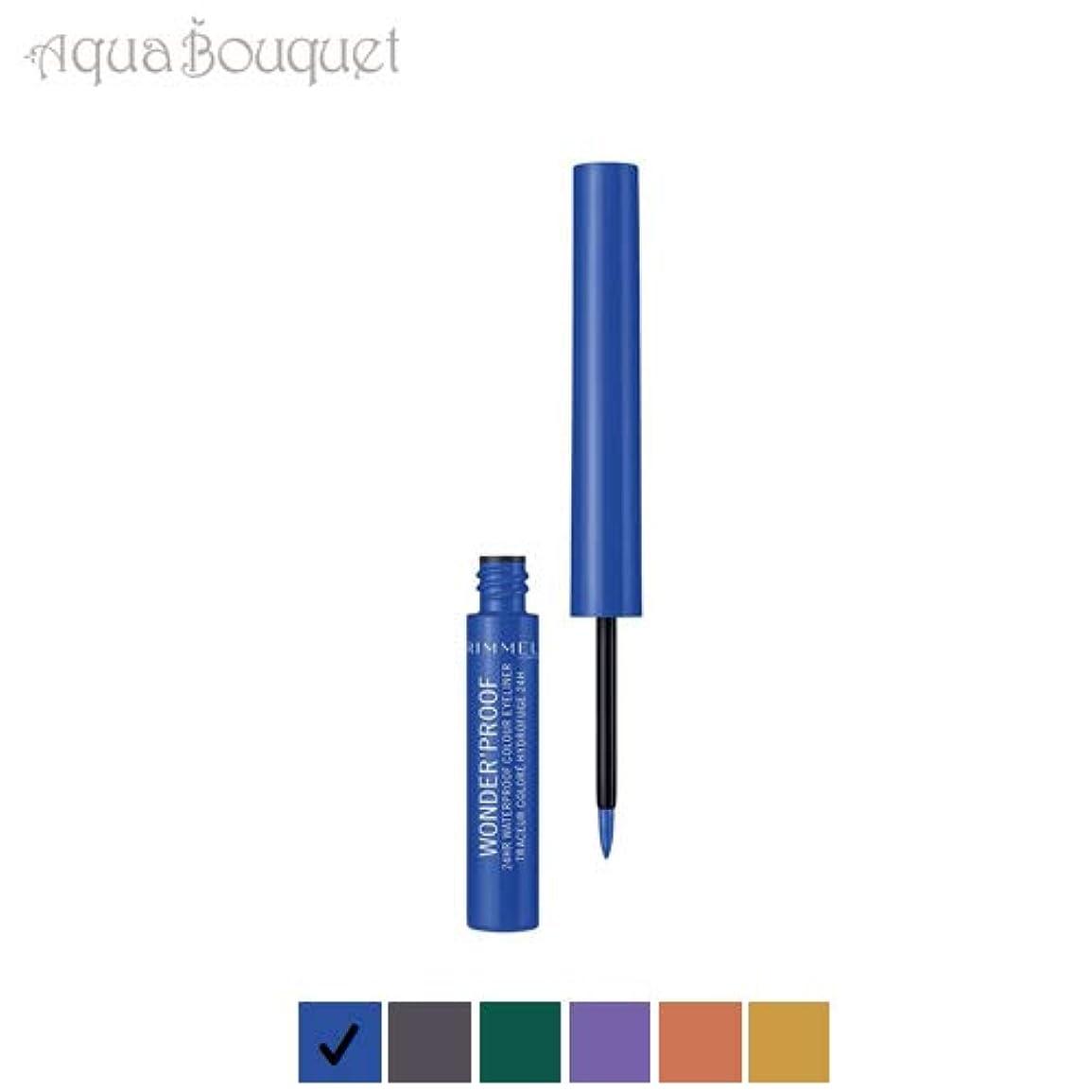 細い乳白ペンダントリンメル ワンダープルーフ アイライナー ウォータープルーフ ピュア ブルー (05 PURE BLUE) RIMMEL WONDER'PROOF 24HR WP EYEL [並行輸入品]
