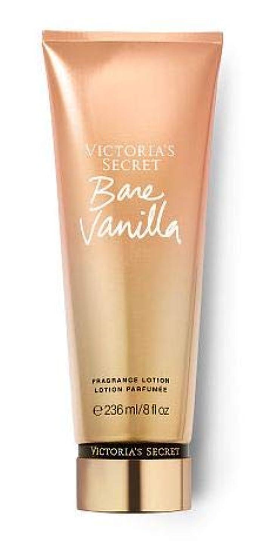 興奮する節約ストレスVictoria's Secretヴィクトリアシークレット Bare Vanilla ベアバニラ フレグランス ローション 236ML [並行輸入品]
