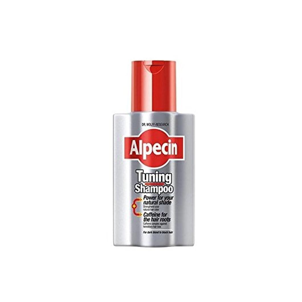 消去パウダーしっかりAlpecin Tuning Shampoo (200ml) - チューニングシャンプー(200ミリリットル) [並行輸入品]