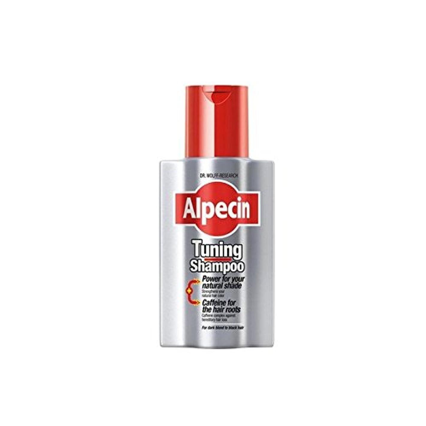 略す物理的に有限Alpecin Tuning Shampoo (200ml) - チューニングシャンプー(200ミリリットル) [並行輸入品]