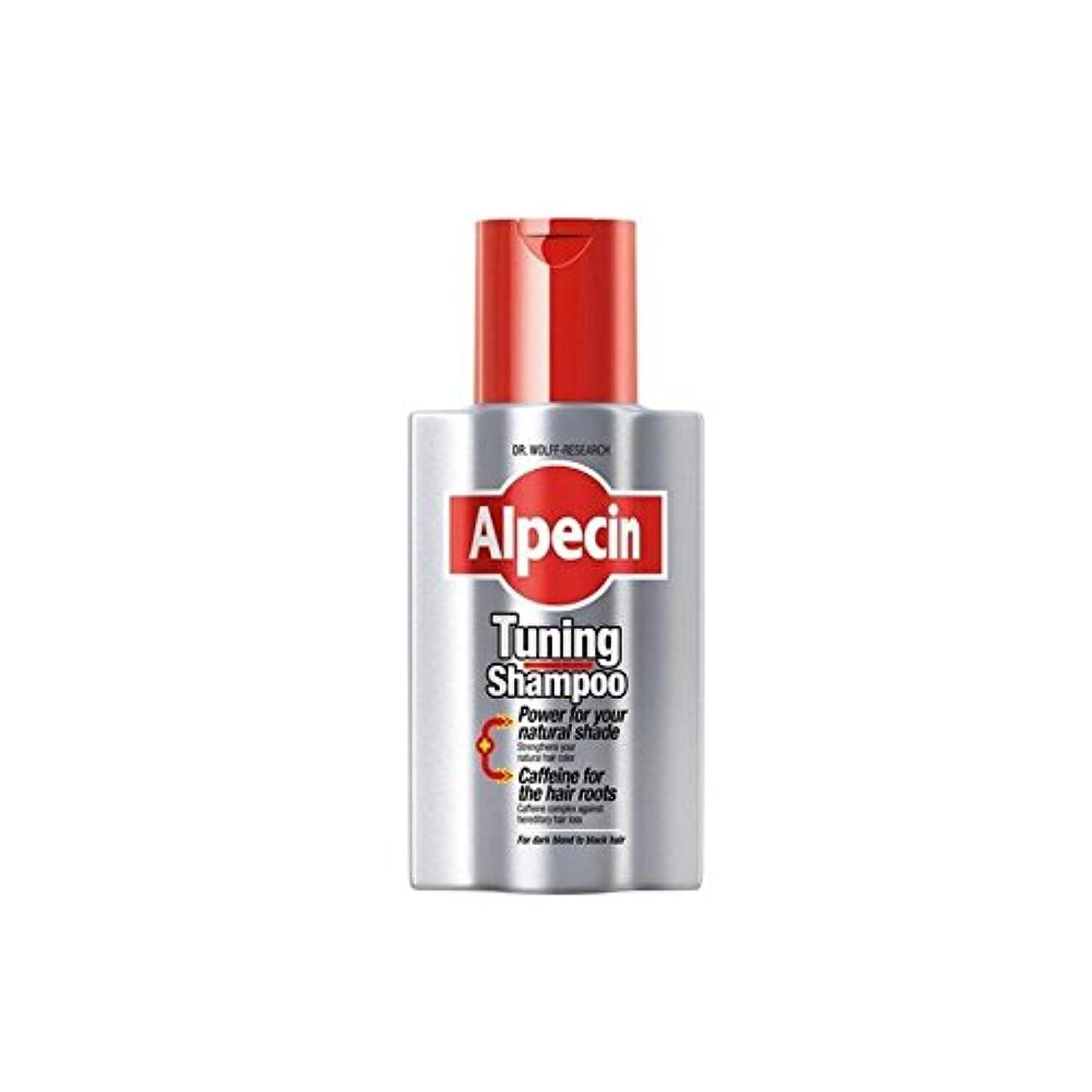 出します事幻想的Alpecin Tuning Shampoo (200ml) - チューニングシャンプー(200ミリリットル) [並行輸入品]