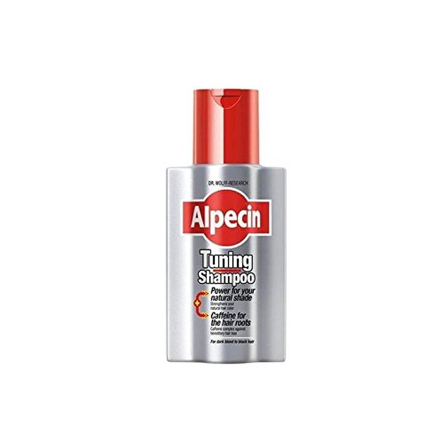 露骨な徐々に素晴らしきAlpecin Tuning Shampoo (200ml) - チューニングシャンプー(200ミリリットル) [並行輸入品]