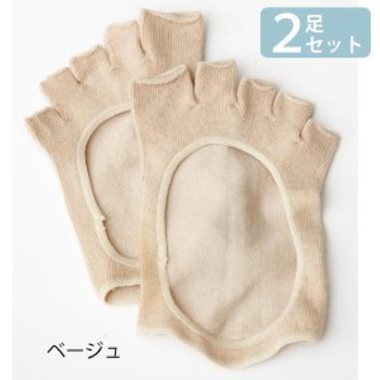 あごひげ弾性スクワイア脱げにくい 足指セパレーター (2足セット, ベージュ)