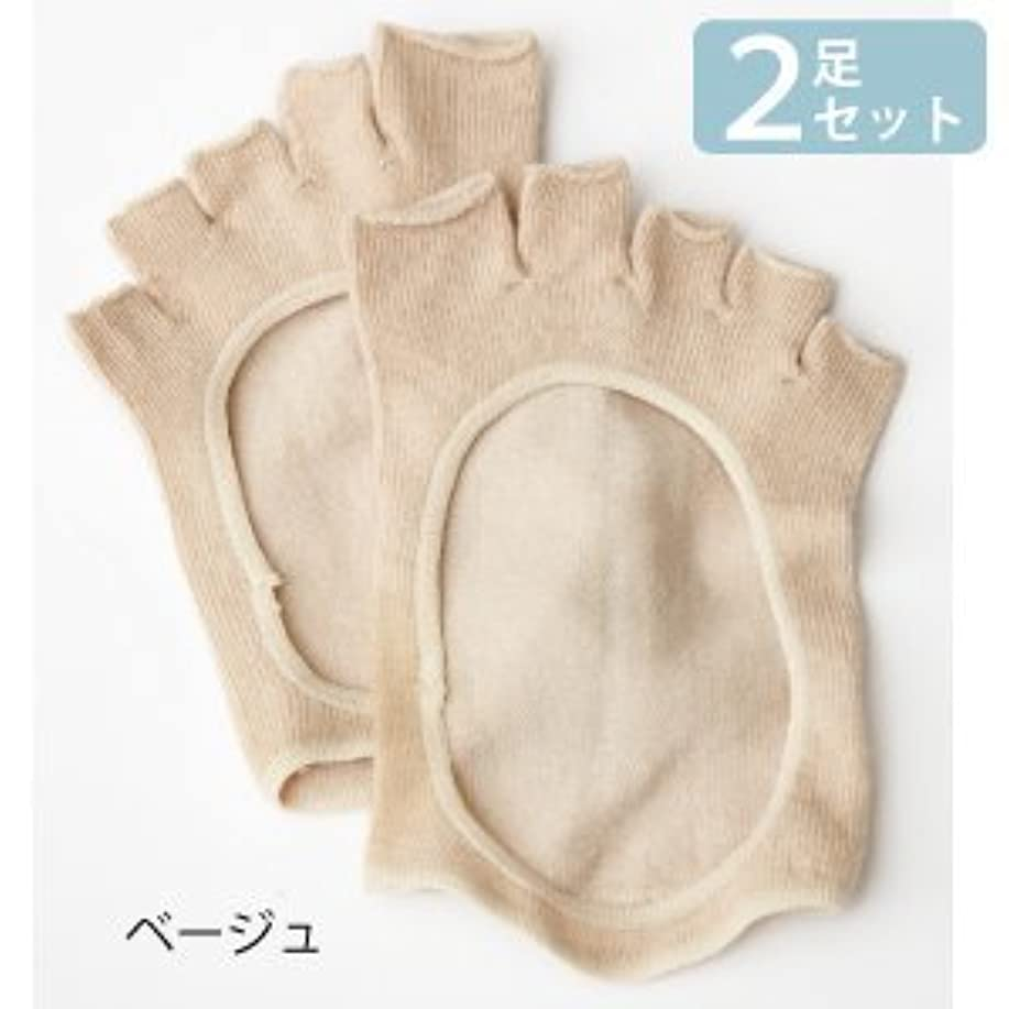 キャラバン否定する作成する脱げにくい 足指セパレーター (2足セット, ベージュ)