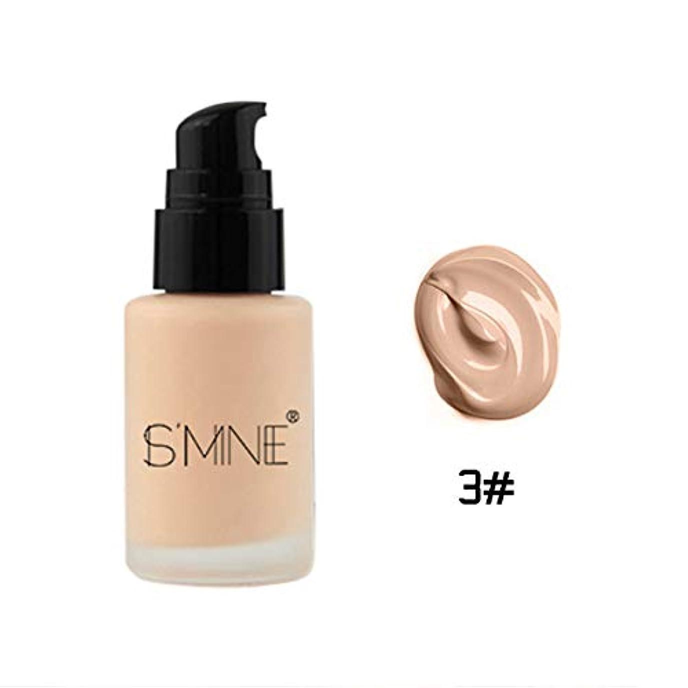中にワット花嫁Symboat BBクリーム 女性 フェイスコンシーラー 美白 保湿 防水 ロングラスティングメイクアップ 健康的な自然な肌色 素肌感 化粧品