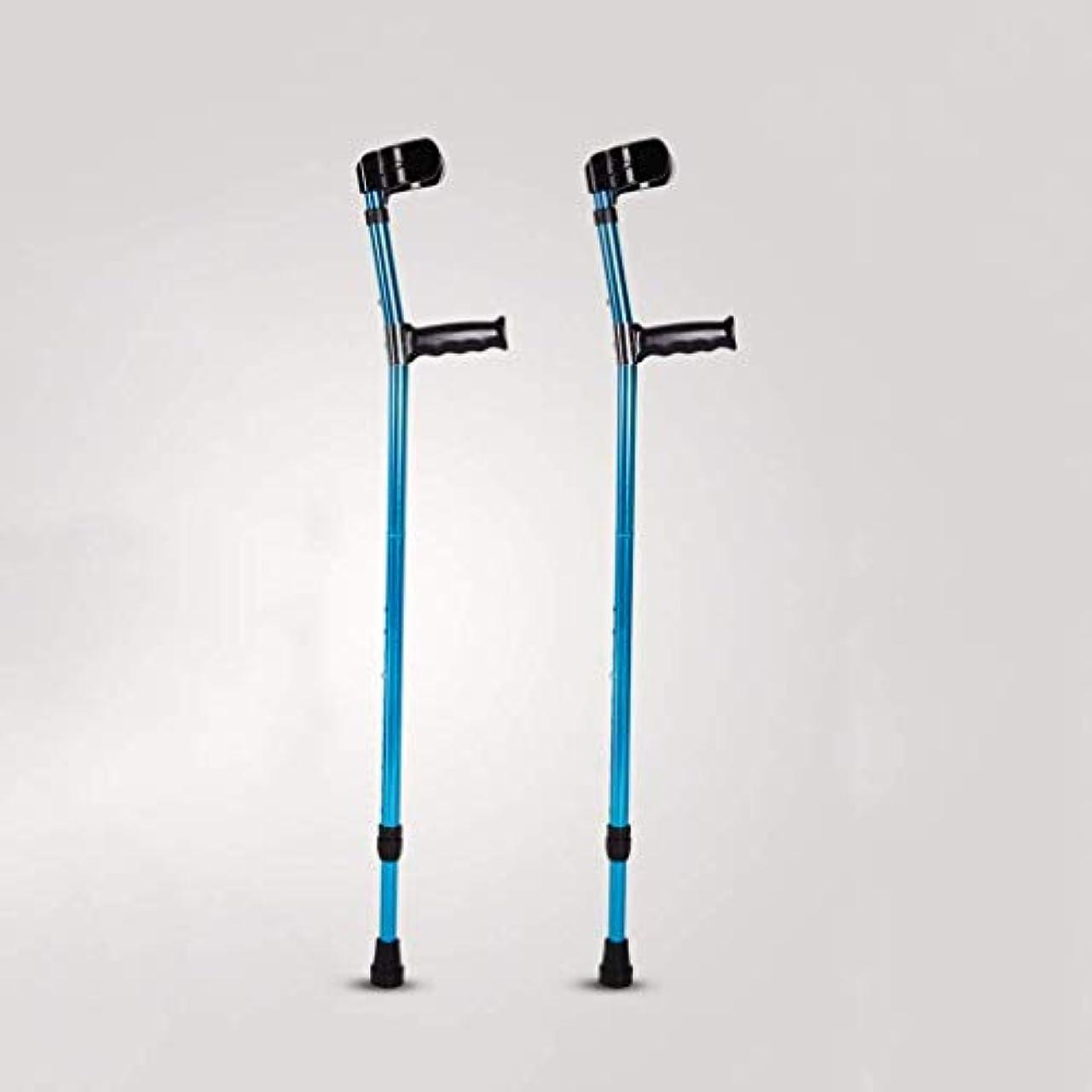 入手します海外で乳製品は、障害を持つ人々のための松葉杖/杖を無効にしました伸縮自在の折りたたみ式ポータブルポータブル84-116cm(33.07-45.67inches)を調整します(サイズ:2)