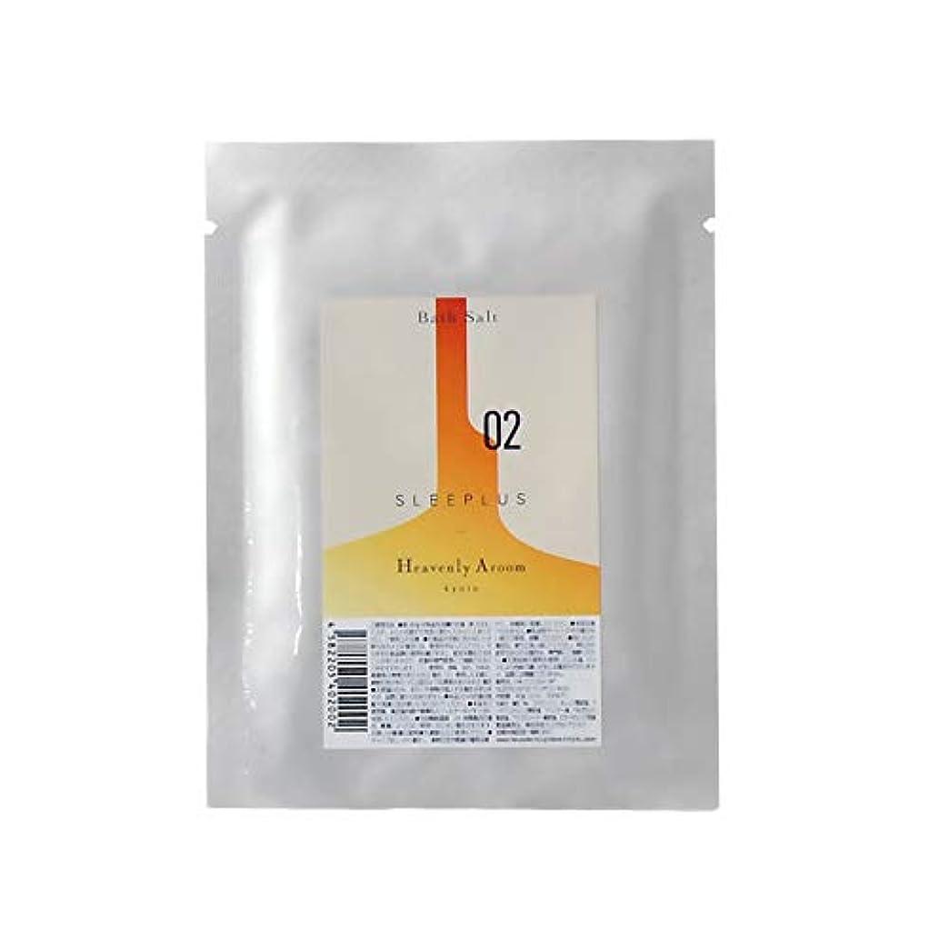 第二に減少ベースHeavenly Aroom バスソルト SLEEPLUS 02 マンダリンネロリ 40g