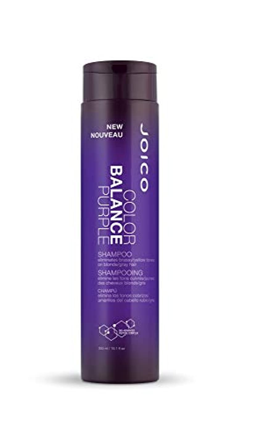 勝利フェード参加するジョイコ Color Balance Purple Shampoo (Eliminates Brassy/Yellow Tones on Blonde/Gray Hair) 300ml/10.1oz並行輸入品