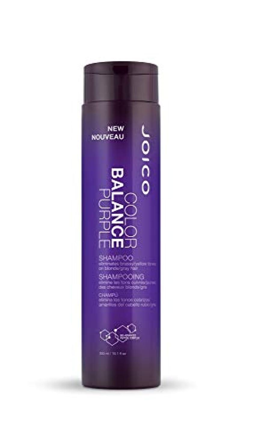 パパ不健全カセットジョイコ Color Balance Purple Shampoo (Eliminates Brassy/Yellow Tones on Blonde/Gray Hair) 300ml/10.1oz並行輸入品