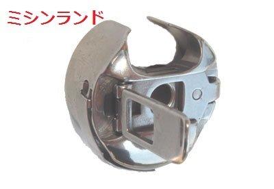 JUKI職業用ミシン 純正シュプールTLシリーズ専用TL-90/90S/96/98DX/98SP/98/98SPN/98H/SL-280EX/SL-280/25/25SP/25DX/30/30SP/30DX/SL300EXボビンケース