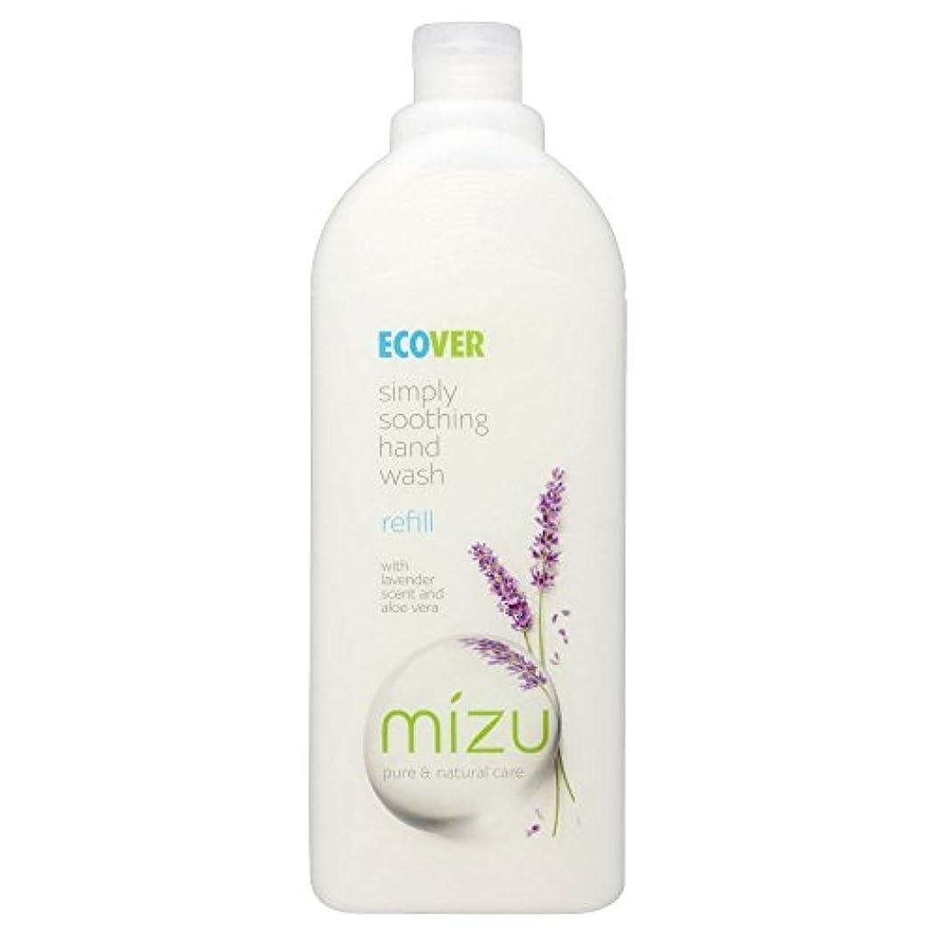 チャネルランチョンびっくりEcover Liquid Hand Soap Lavender & Aloe Vera Refill (1L) by Ecover