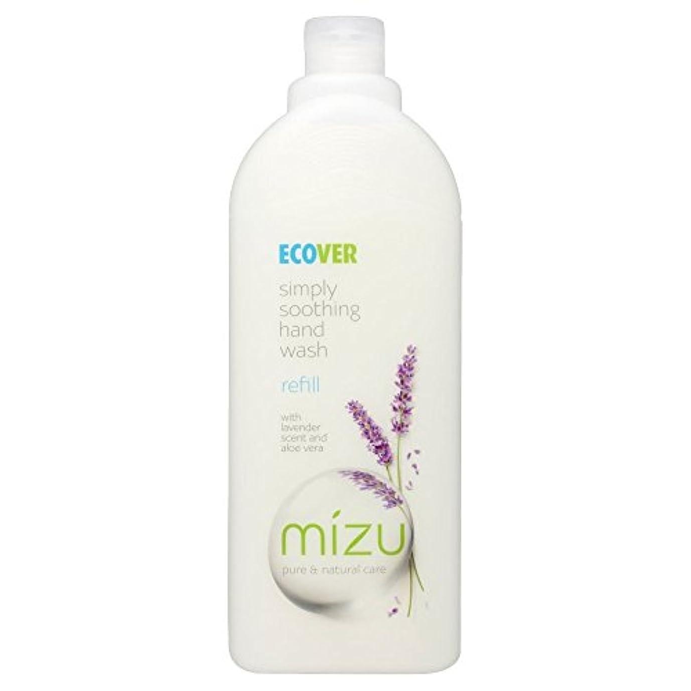徹底的に驚かすブレイズEcover Liquid Hand Soap Lavender & Aloe Vera Refill (1L) by Ecover