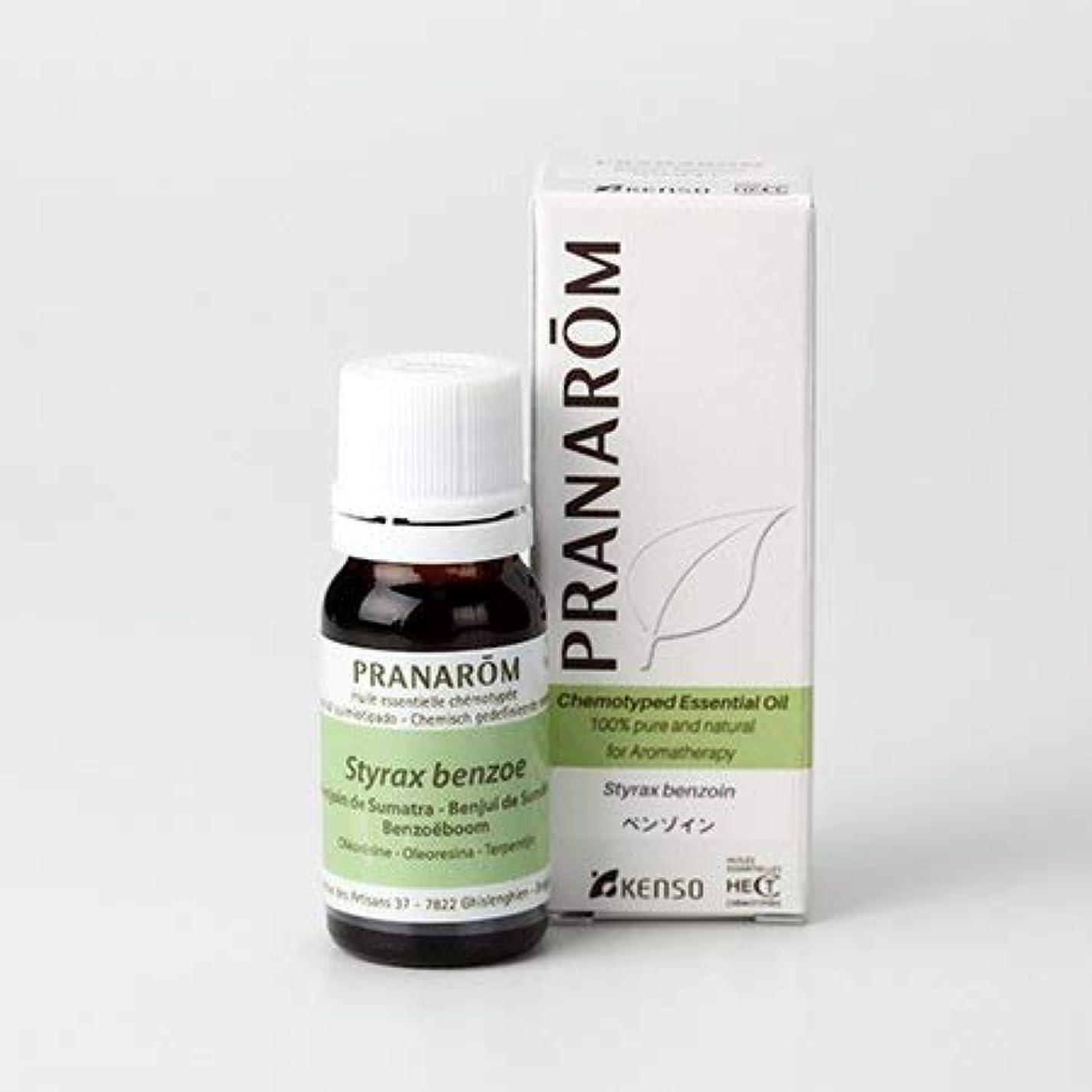 なる幸運な簡単なプラナロム ( PRANAROM ) 精油 ベンゾイン 10ml p-171