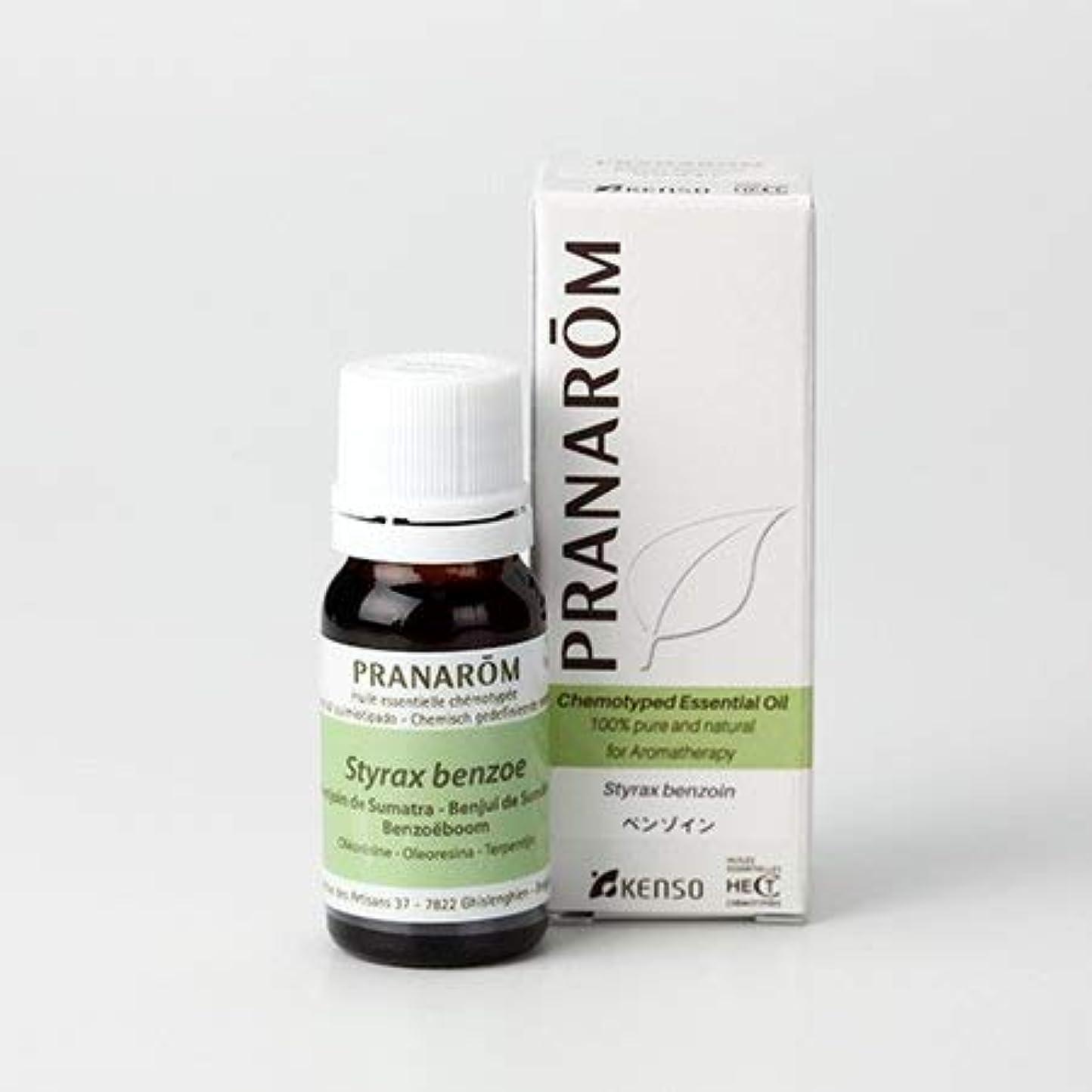 巧みな腹警告プラナロム ( PRANAROM ) 精油 ベンゾイン 10ml p-171