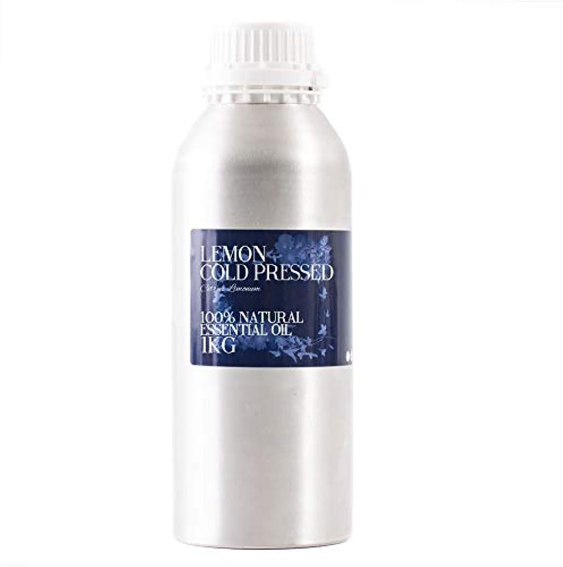箱パイント私たち自身Mystic Moments   Lemon Cold Pressed Essential Oil - 1Kg - 100% Natural