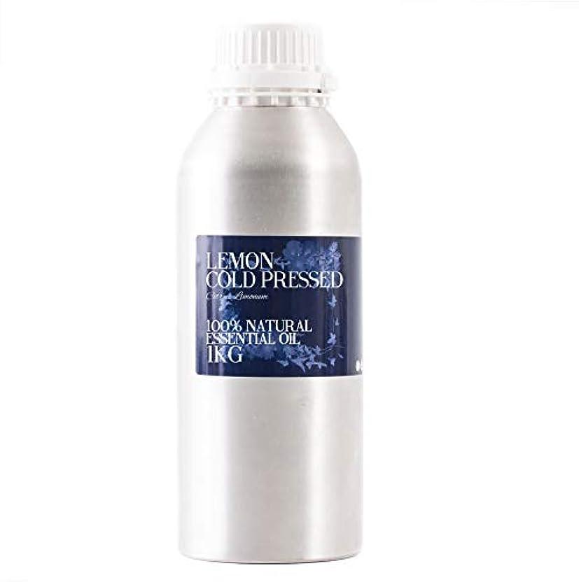 サバント銀逃げるMystic Moments   Lemon Cold Pressed Essential Oil - 1Kg - 100% Natural