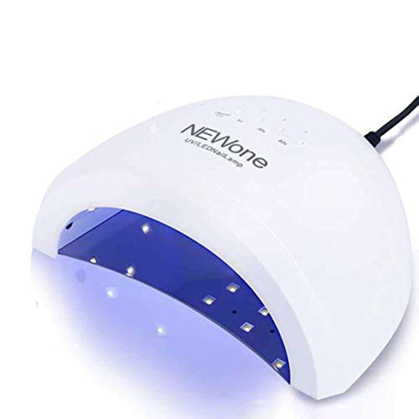 ステージ比較的混乱Intercorey女性のネイル器具ネイルランプ新しいネイル光線療法機新しいSunone 24 / 48w Uvledネイルランプツール