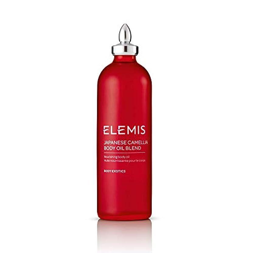 逸脱後方にまたElemis Japanese Camellia Body Oil Blend 100ml / ???????????100?????????????