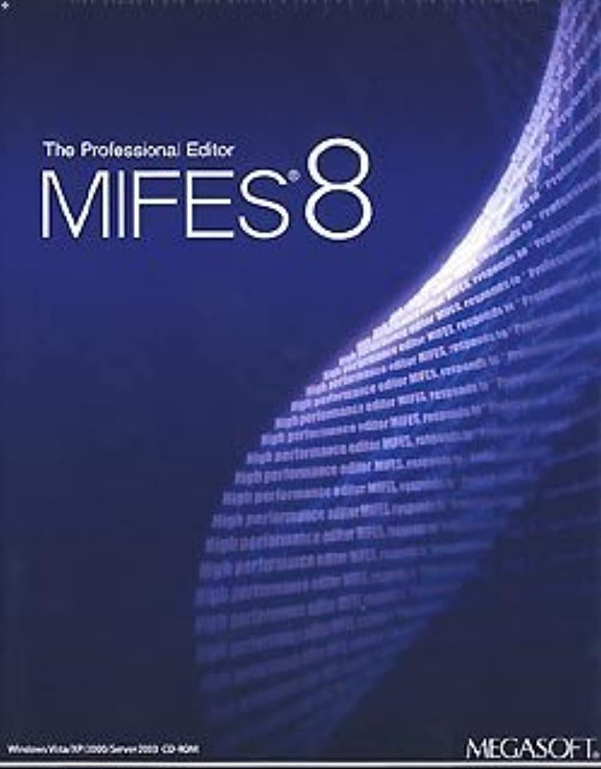 混沌びっくり外出MIFES8