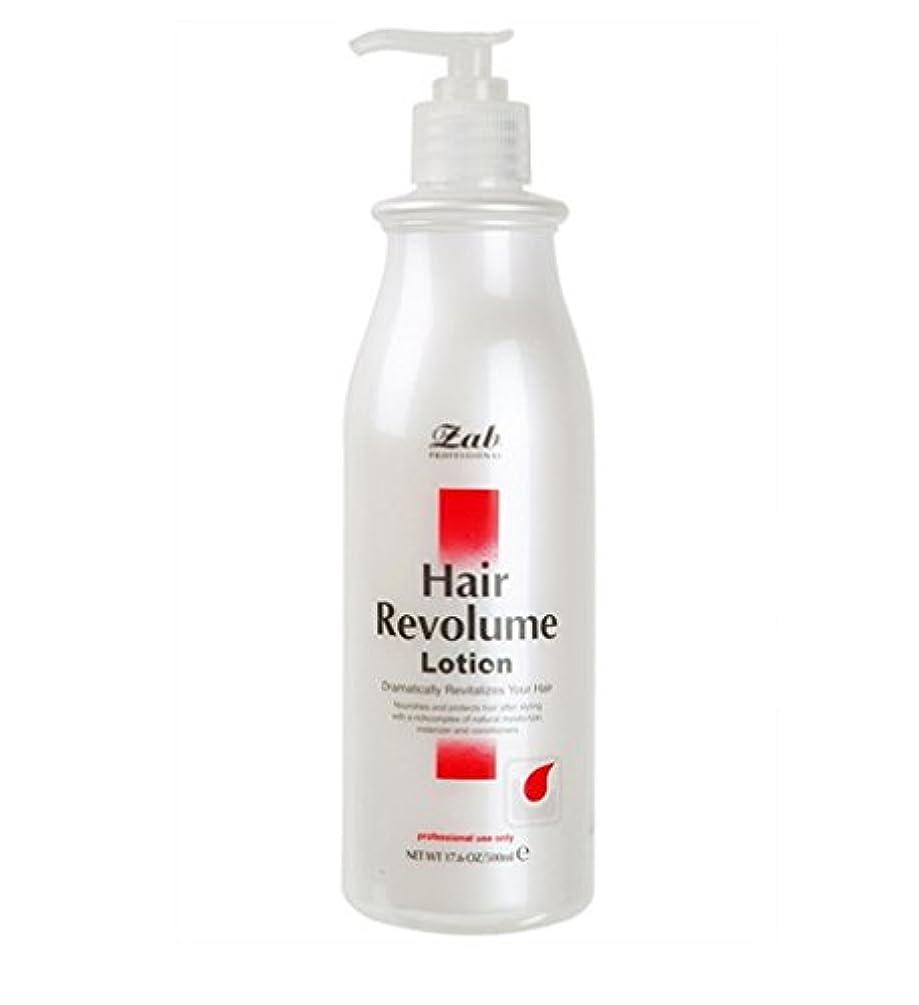 喪二ふりをする[MONALIZA/モナリザ] zab Hair Revolume Lotion 500ml/ジャブ毛深いボリュームローション(海外直送品)