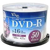 VENUS DVD-R 4.7GB 1-16倍速対応 50枚 データ・アナログ映像のパソコンでの記録用・スピンドルケース入り・インクジェットプリンタでのワイド印刷可能 VR47-16X50PW