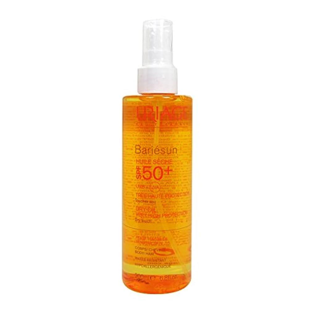余分な発送ジョージエリオットUriage Spf50 + Bariesun Dry Oil 200ml [並行輸入品]