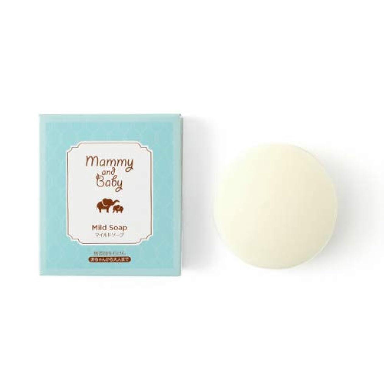 どちらか覆す豆腐Mammy&Baby マイルドソープ 3個セット 無添加 赤ちゃん
