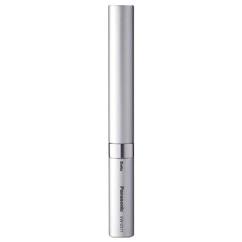 かび臭い洞察力ブルームパナソニック 音波振動ハブラシ ポケットドルツ シルバー EW-DS11-S