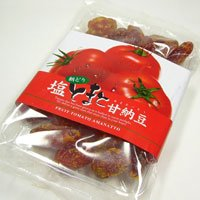 塩トマト甘納豆 ドライフルーツ 150g×12袋