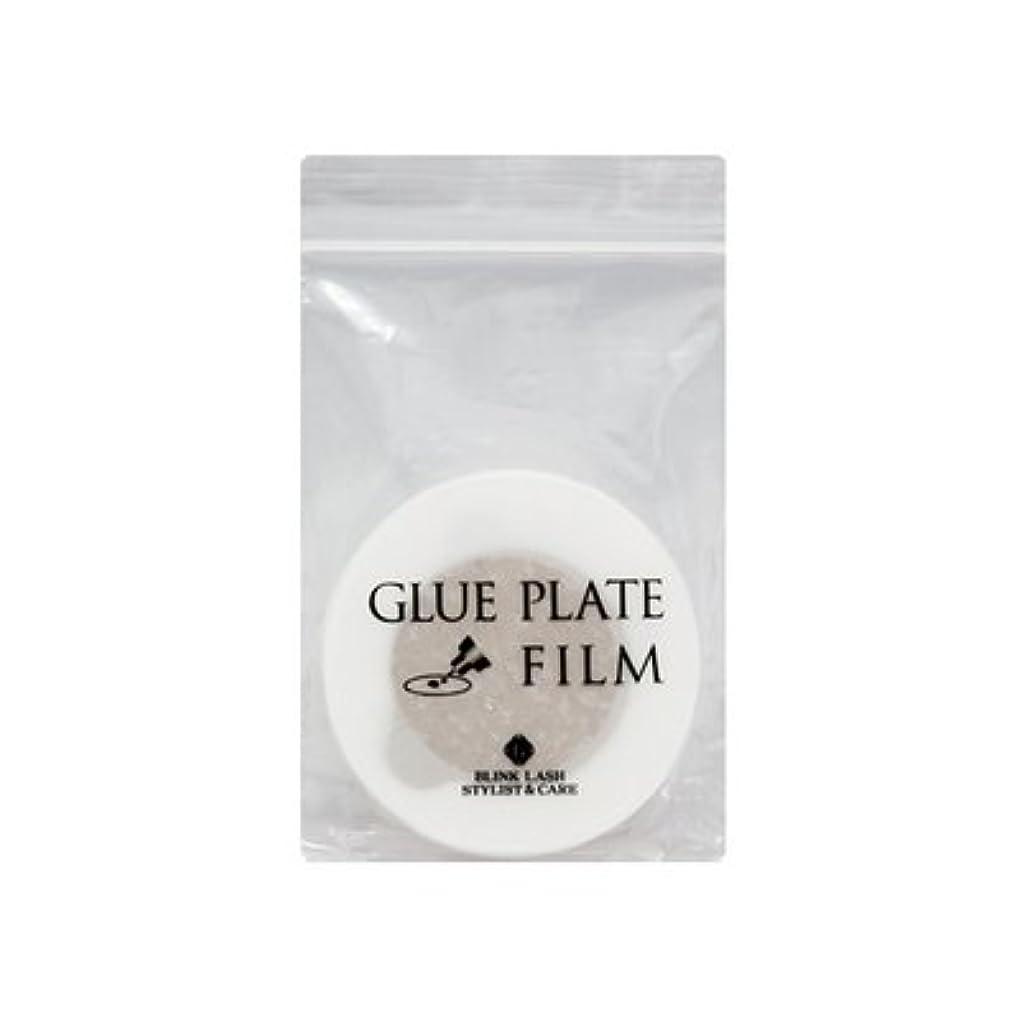 アルミニウム差別する破壊する【まつげエクステ】BLINK グループレートフィルム〈 30枚入 〉 (50mm)