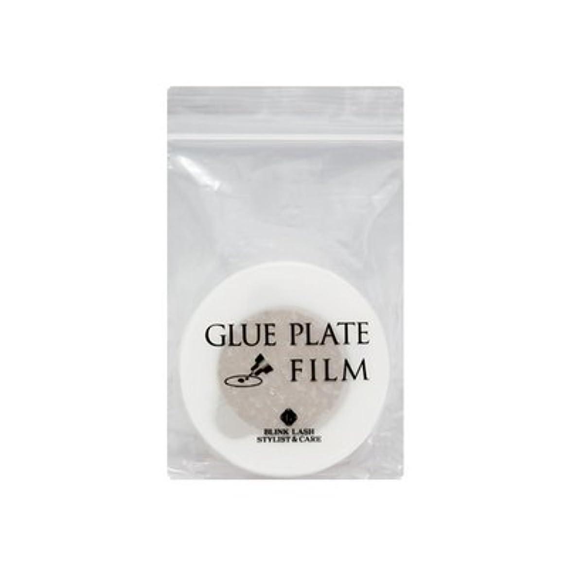 先見の明きょうだい送る【まつげエクステ】BLINK グループレートフィルム〈 30枚入 〉 (50mm)