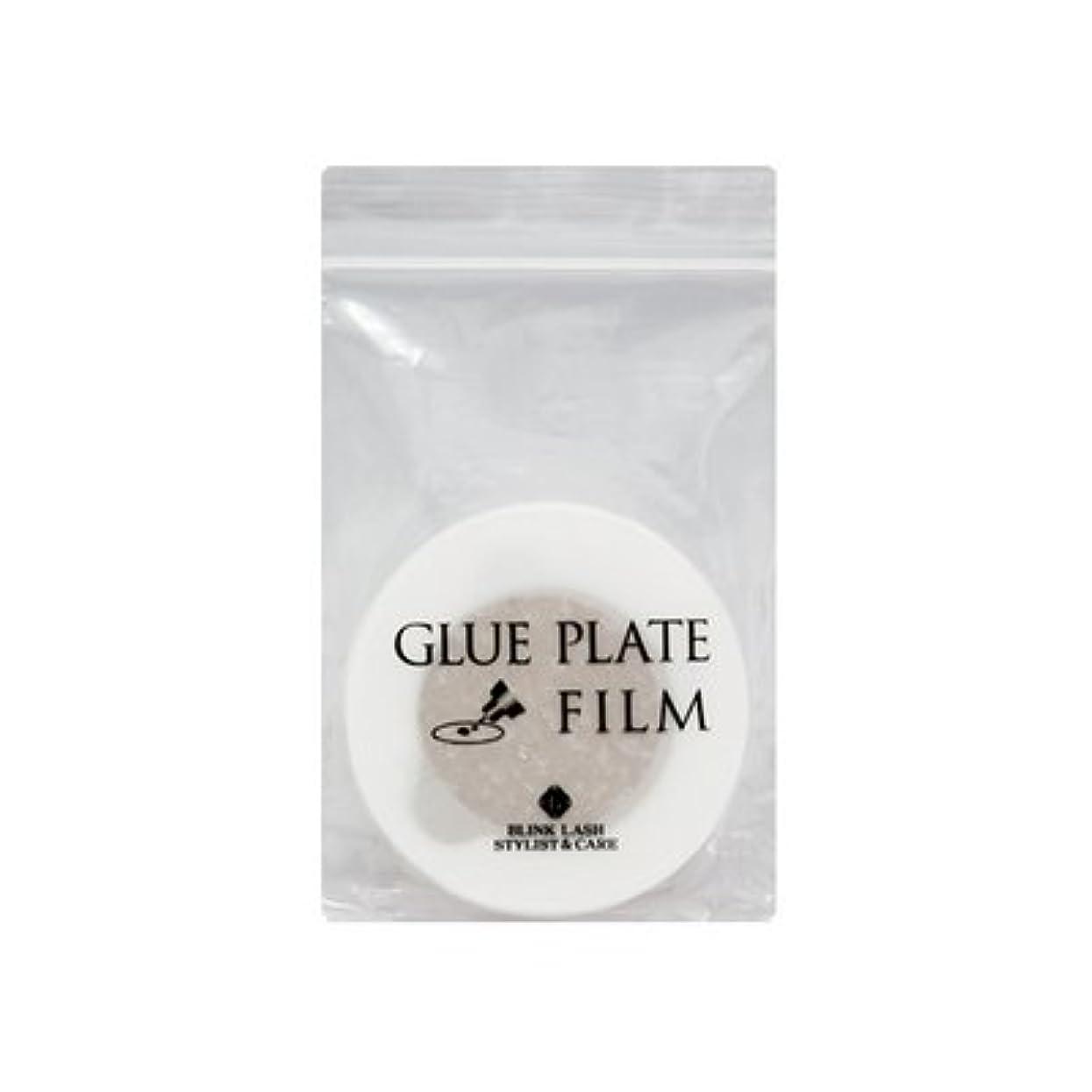 たらい生産的シリンダー【まつげエクステ】BLINK グループレートフィルム〈 30枚入 〉 (50mm)