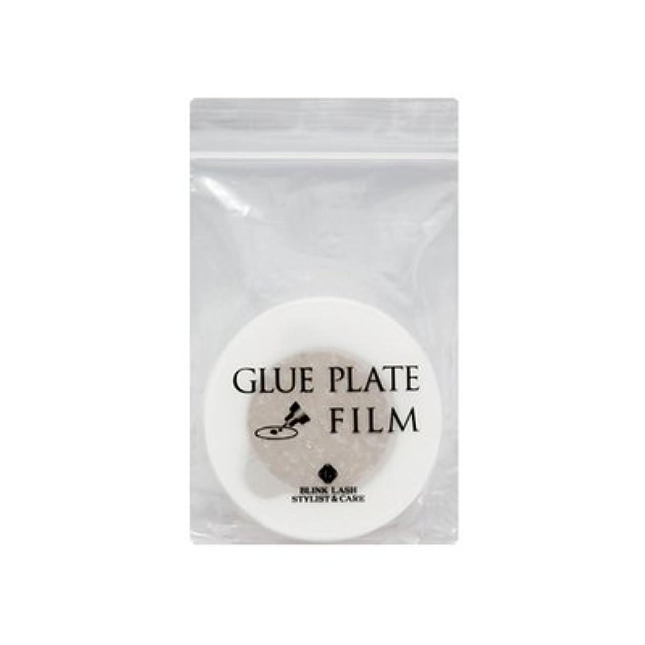 タッチ明らかに夢中【まつげエクステ】BLINK グループレートフィルム〈 30枚入 〉 (50mm)
