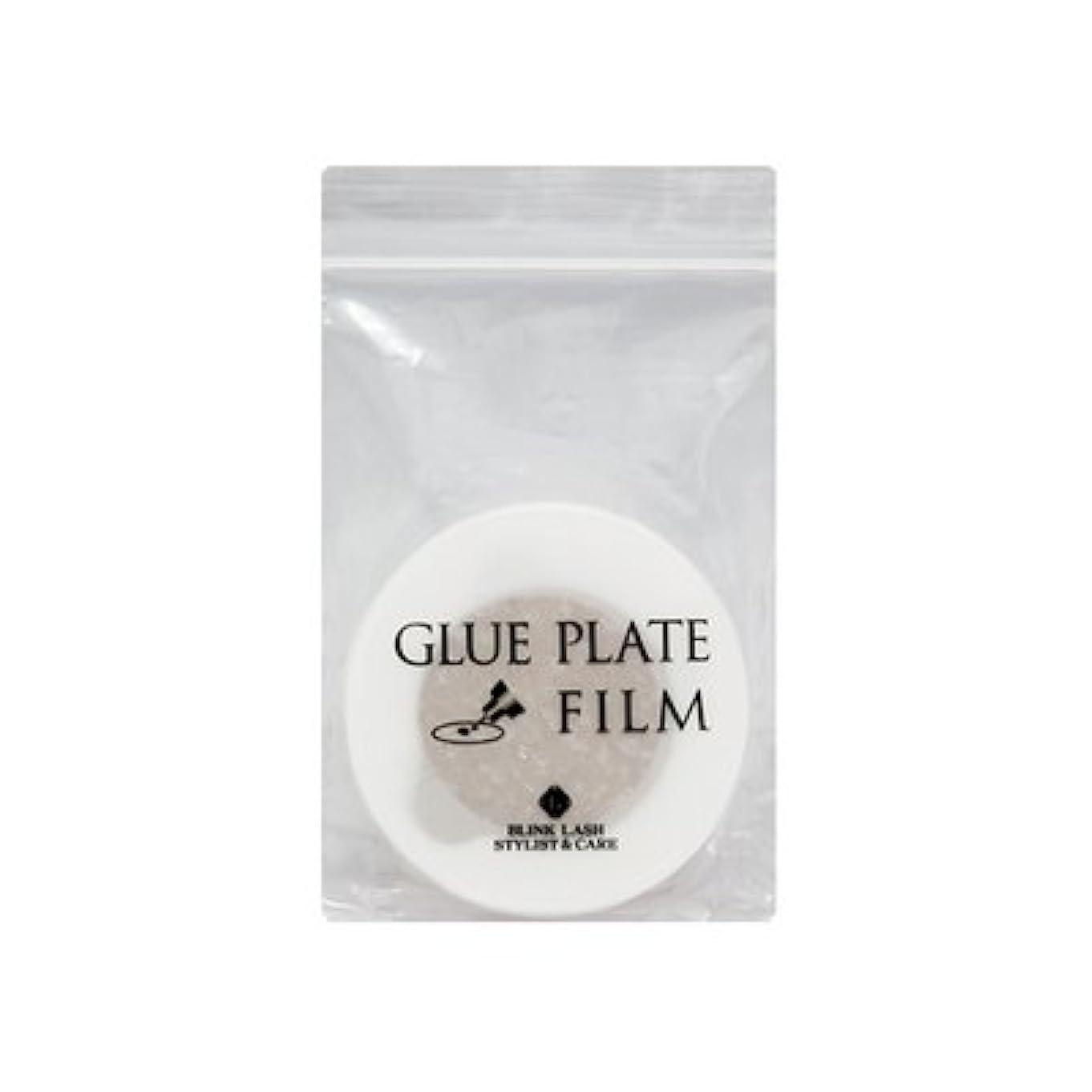 富豪岩水っぽい【まつげエクステ】BLINK グループレートフィルム〈 30枚入 〉 (50mm)