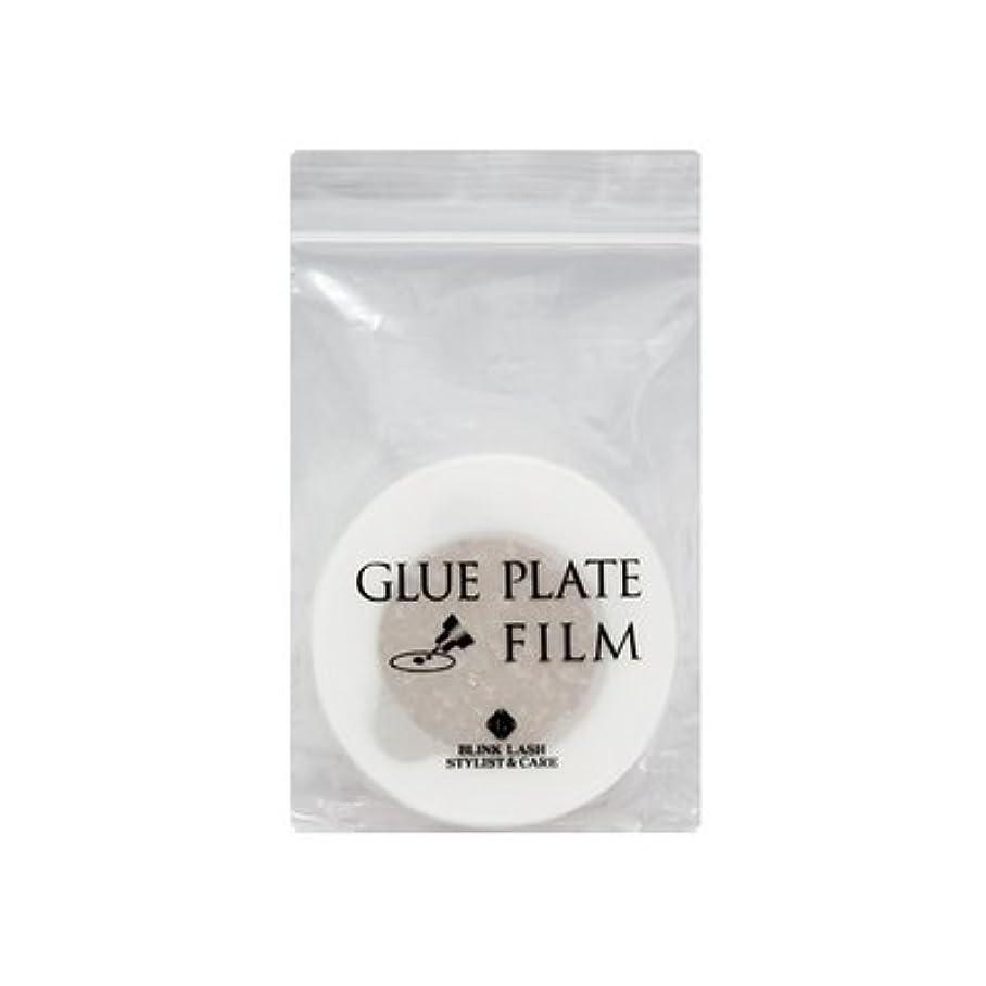 良心平方時間【まつげエクステ】BLINK グループレートフィルム〈 30枚入 〉 (50mm)