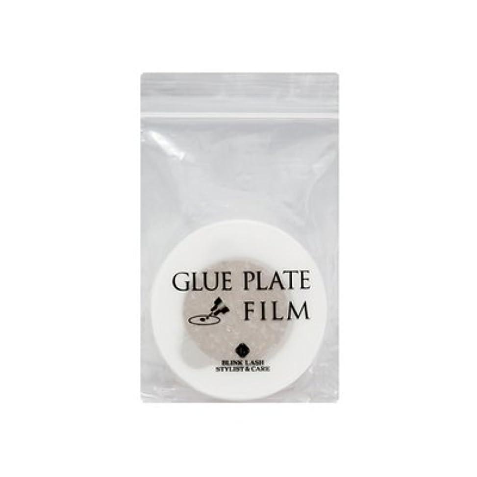 トランクライブラリ現像未接続【まつげエクステ】BLINK グループレートフィルム〈 30枚入 〉 (25mm)