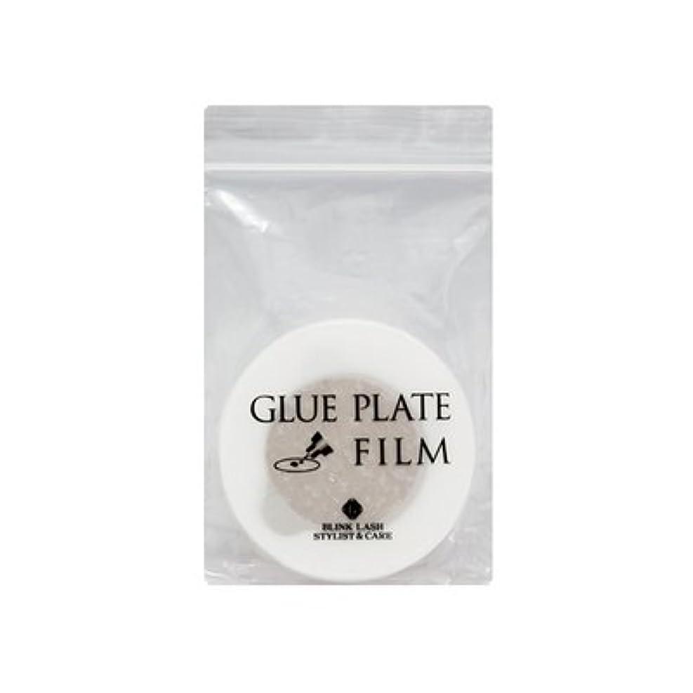 ドーム励起蒸し器【まつげエクステ】BLINK グループレートフィルム〈 30枚入 〉 (25mm)